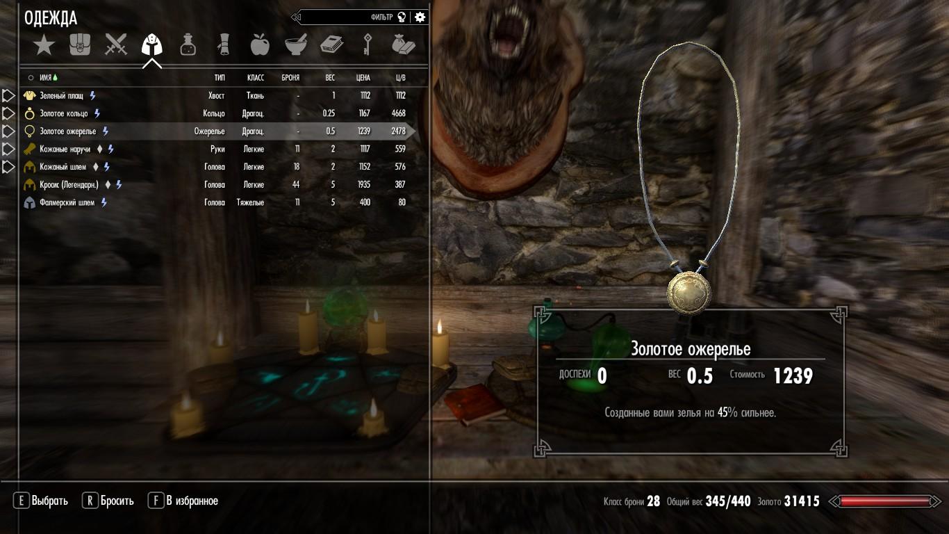 Рецепты зелий The Elder Scrolls Wiki FANDOM powered by Wikia 74