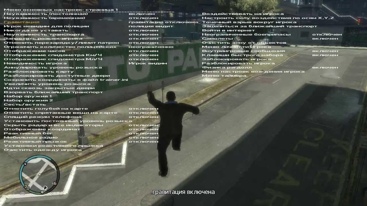 Steam Community :: Guide :: Установка Simple Trainer RUS