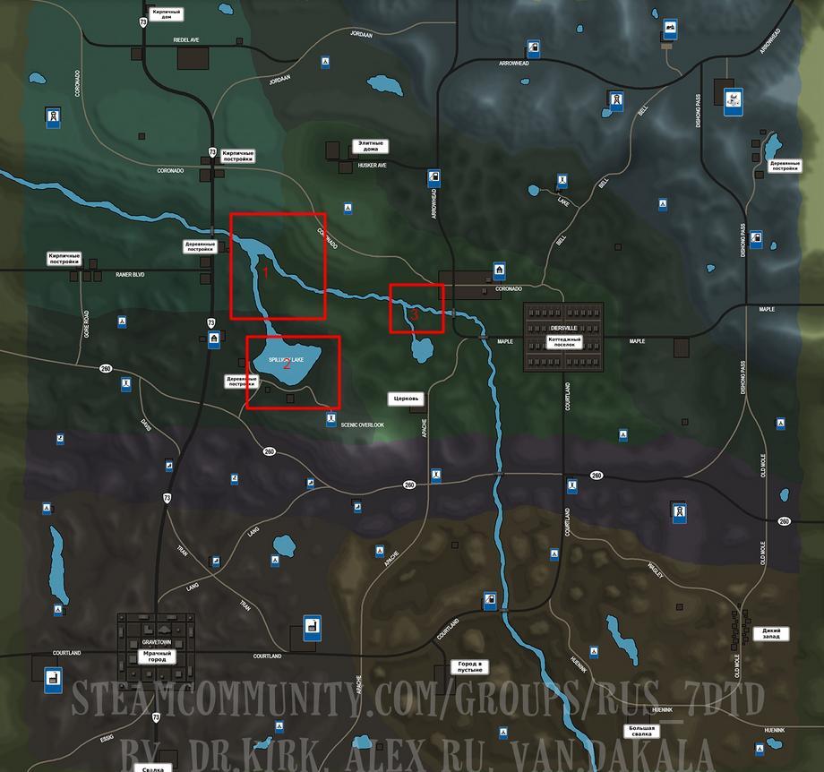 Steam Community :: Guide :: Выбор оптимального мест для ...