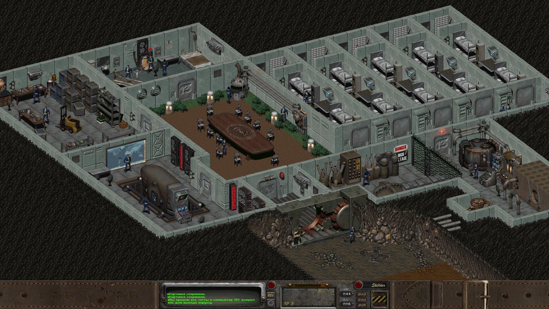 Fallout 2 mods nude naughty pornstar