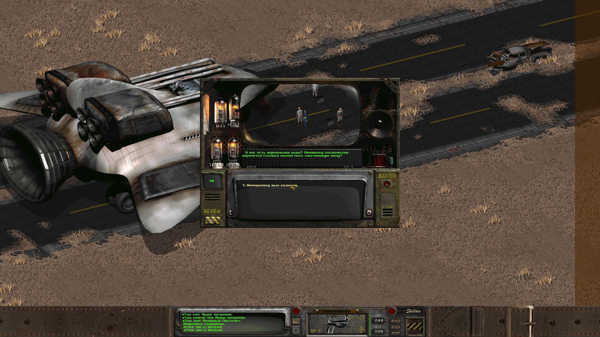 Fallout 2 mods xxx scenes