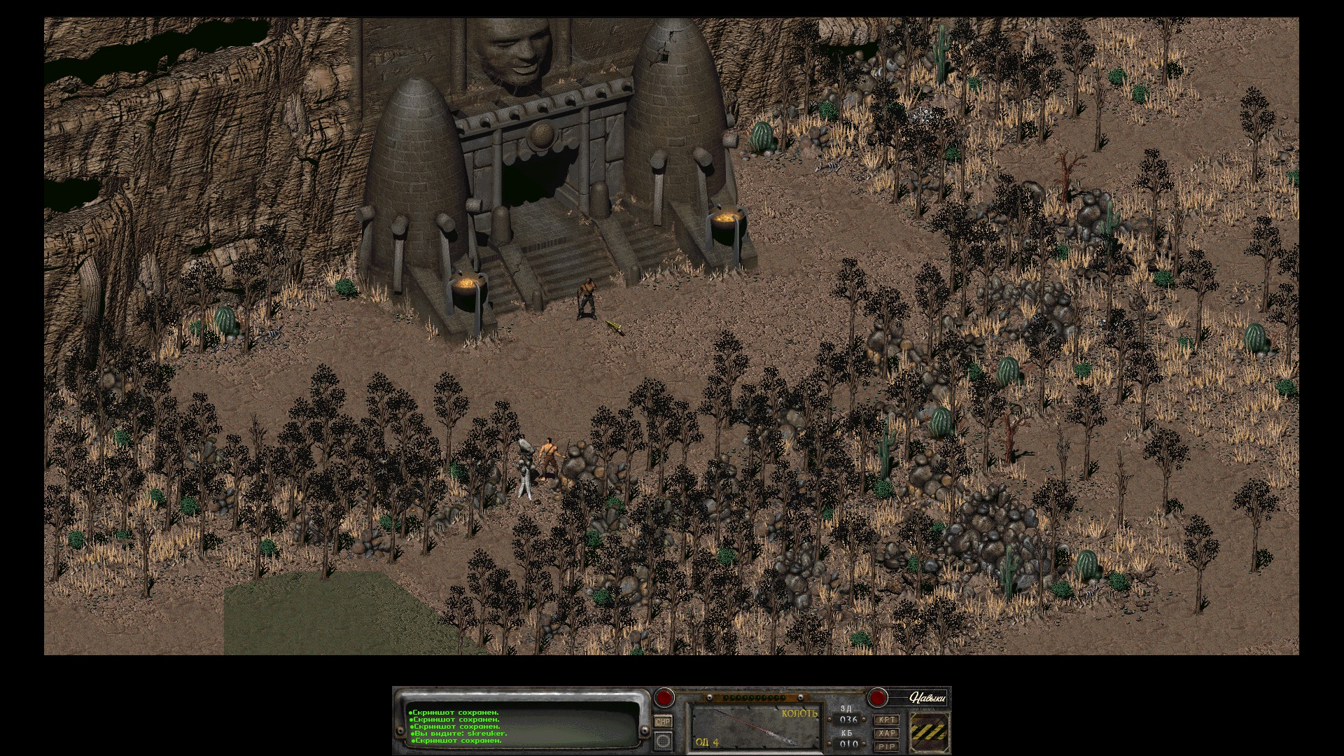 Fallout 2 mods sexual clip