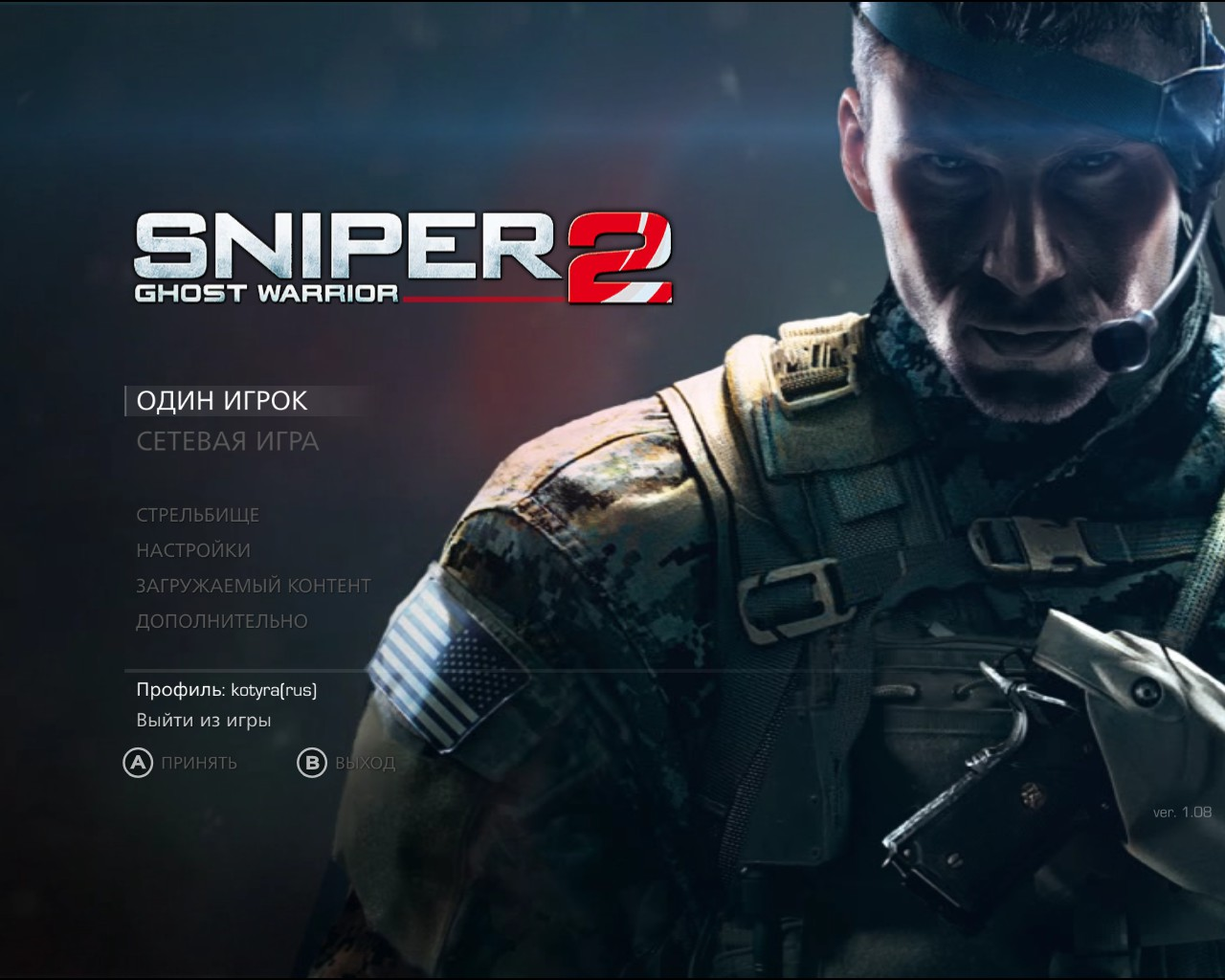 Steam Community :: Guide :: Sniper: Ghost Warrior 2