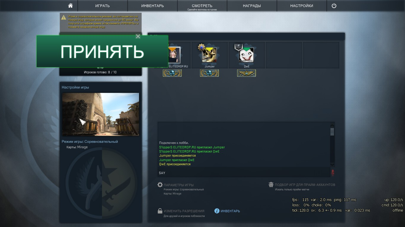 Command Max Cs Ping Go Matchmaking