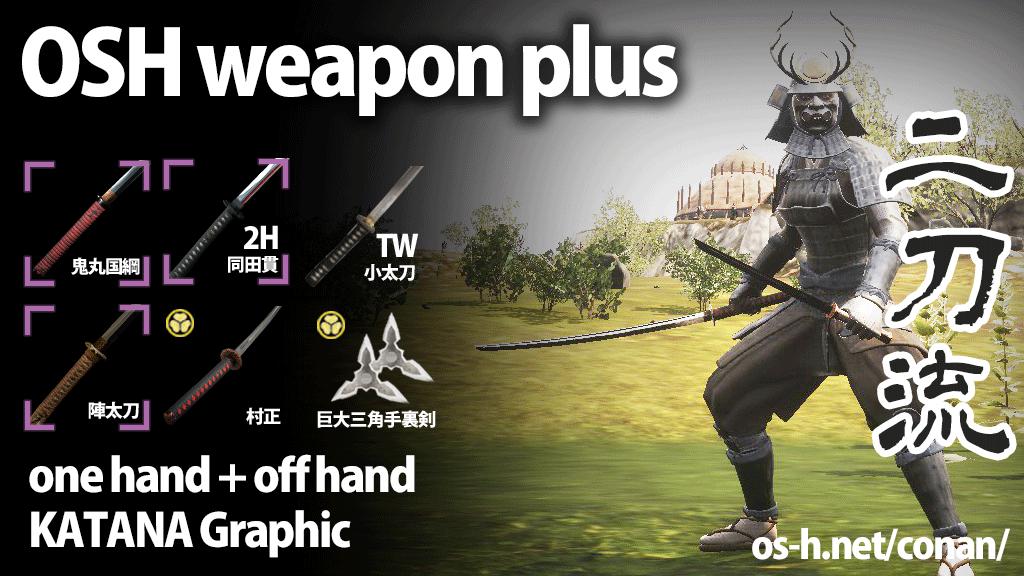 Steam Workshop :: OSH weapon plus