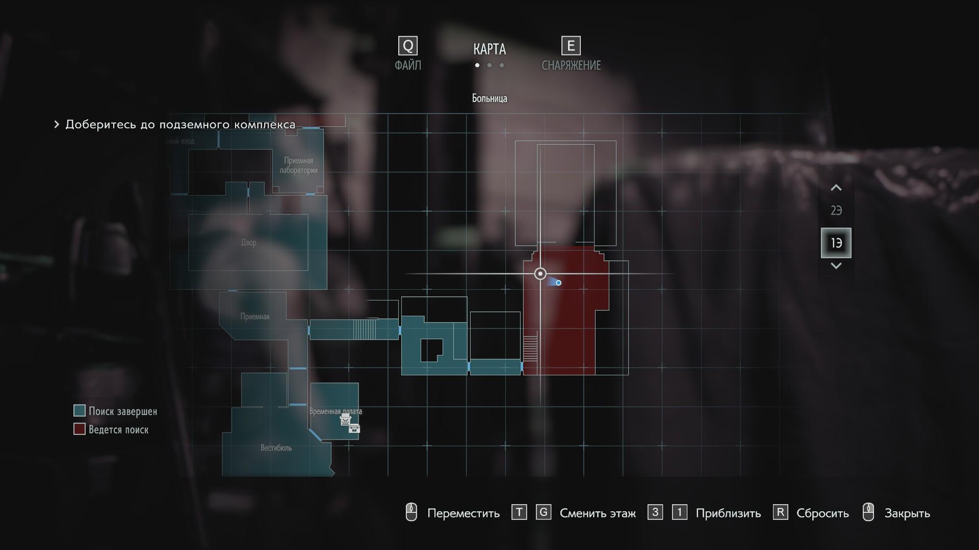 Как получить достижения в RESIDENT EVIL 3