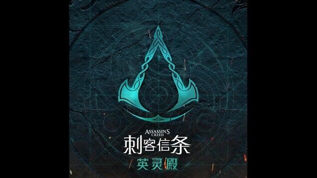 Steam Workshop Assassin S Creed Valhalla Wallpaper