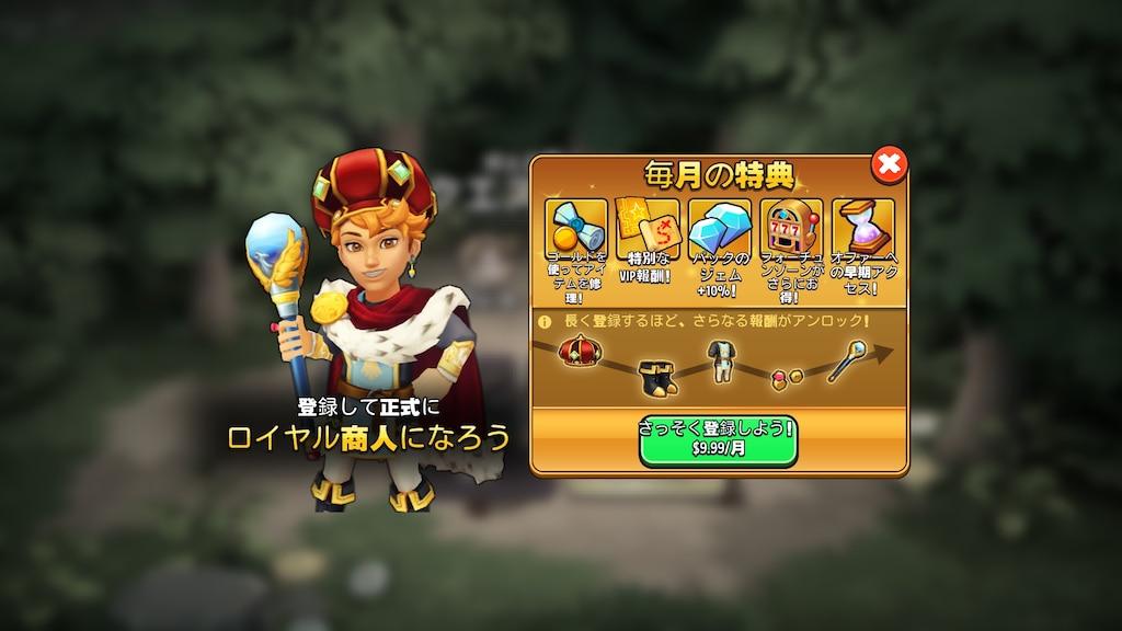 Steam Community :: Screenshot :: 生意気なクソ王子がまた課金促 ...