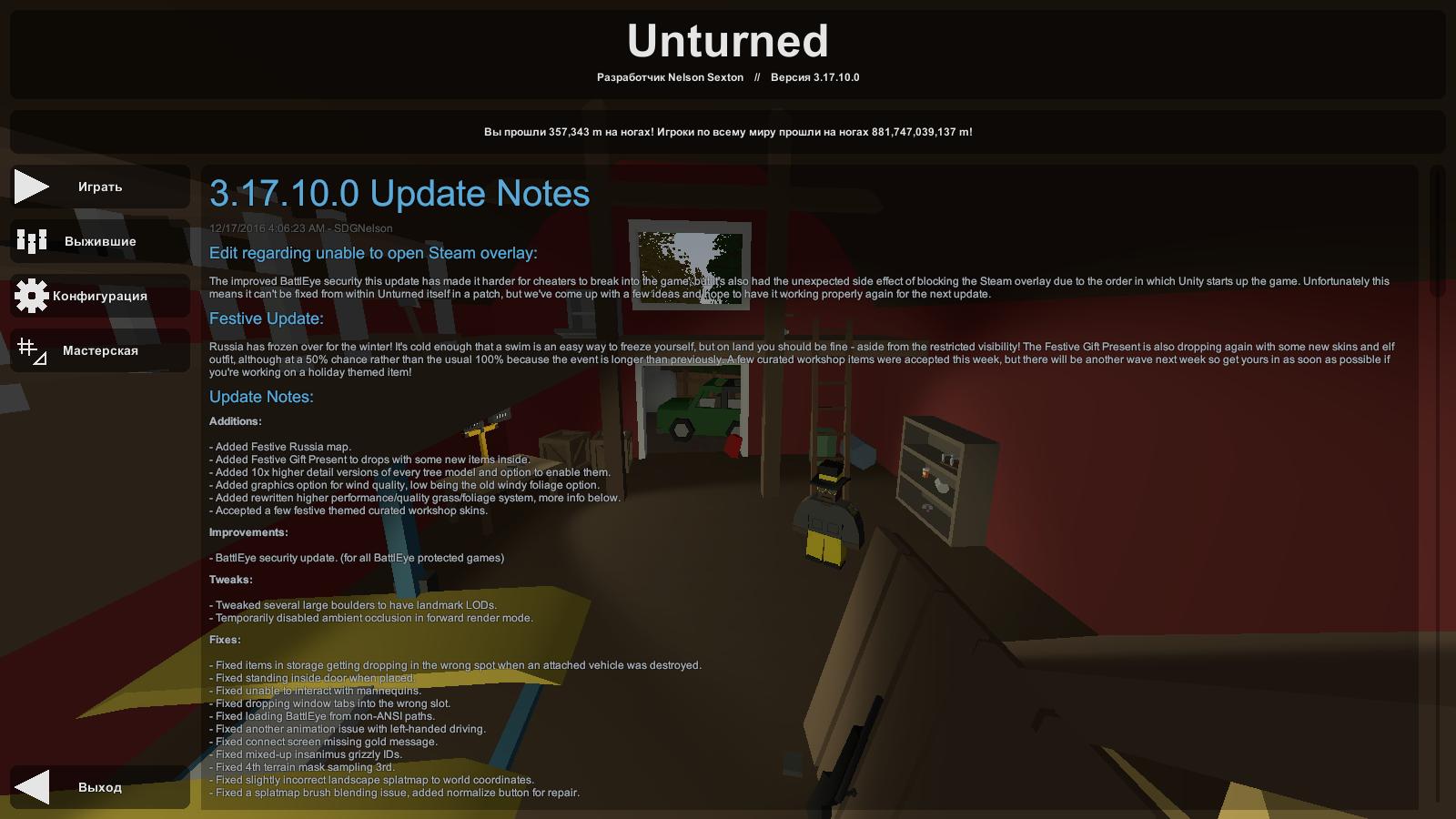 Steam скачать unturned codigo activacion photoshop cs4