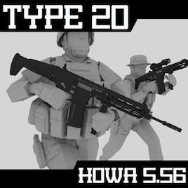 Mm 5.56 小銃 式 20 89式5.56mm小銃