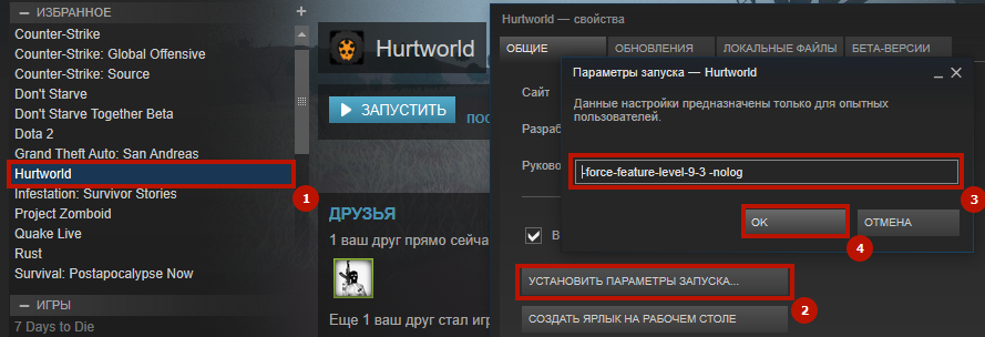 Как повысить FPS в Hurtworld в 2020 году