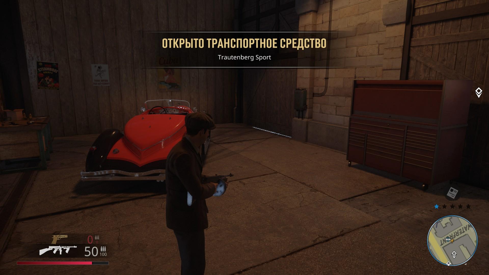 Секретные машины Луки Бертоне в Mafia: Definitive Edition