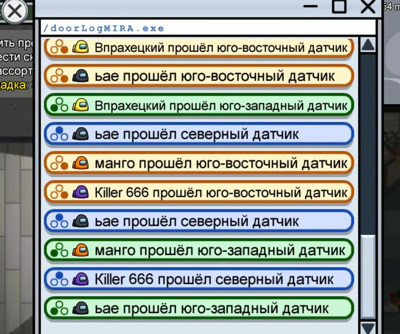Русские текстуры для Among Us
