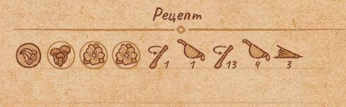 Рецепты всех сильных зелий(3ур.) в Potion Craft