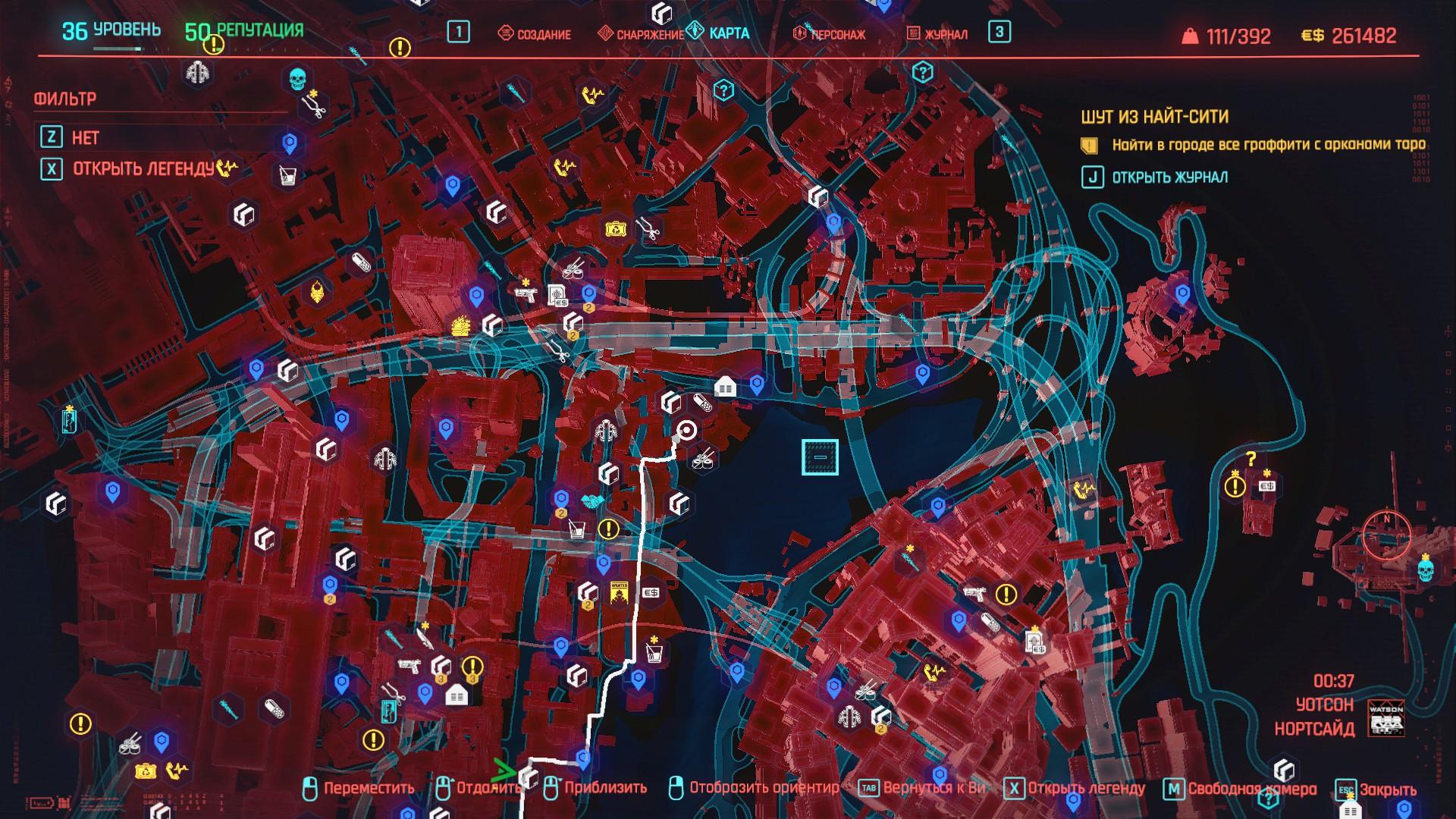 Находим легендарные импланты, клинки богомола в Cyberpunk 2077