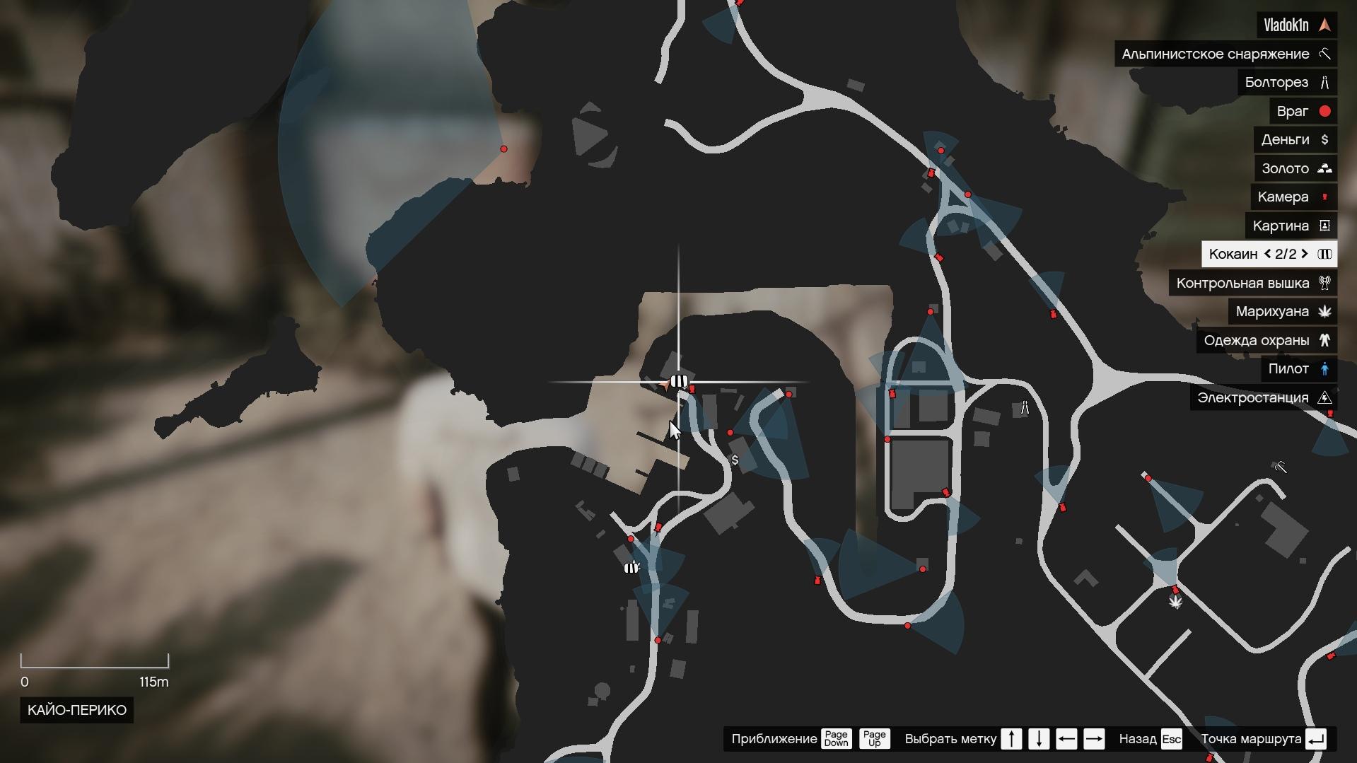 Как ограбить Кайо Перико в Grand Theft Auto V
