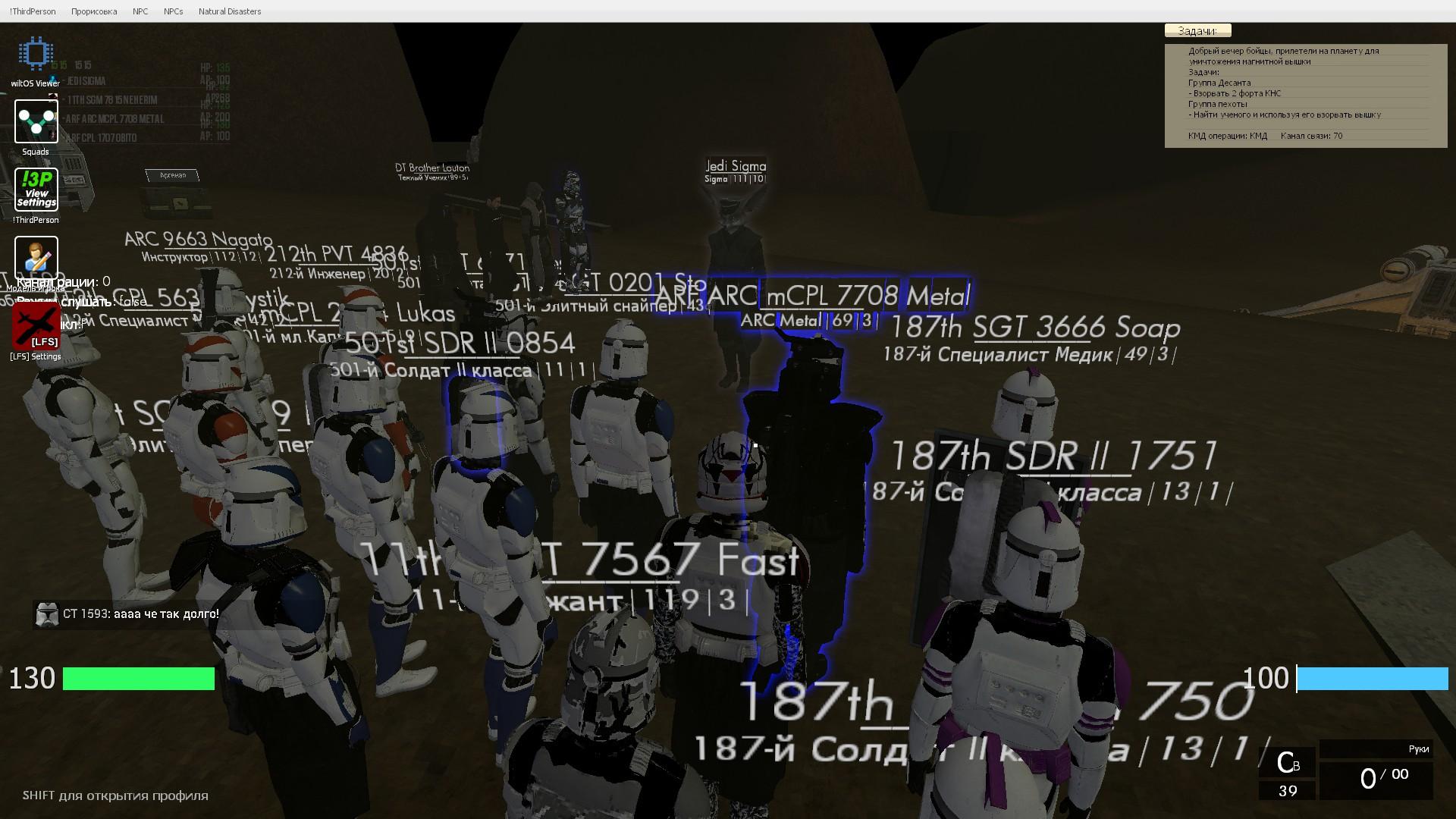 37DE08AF440B27FE4BD196EB2F154249BA8D73F5 (1920×1080)