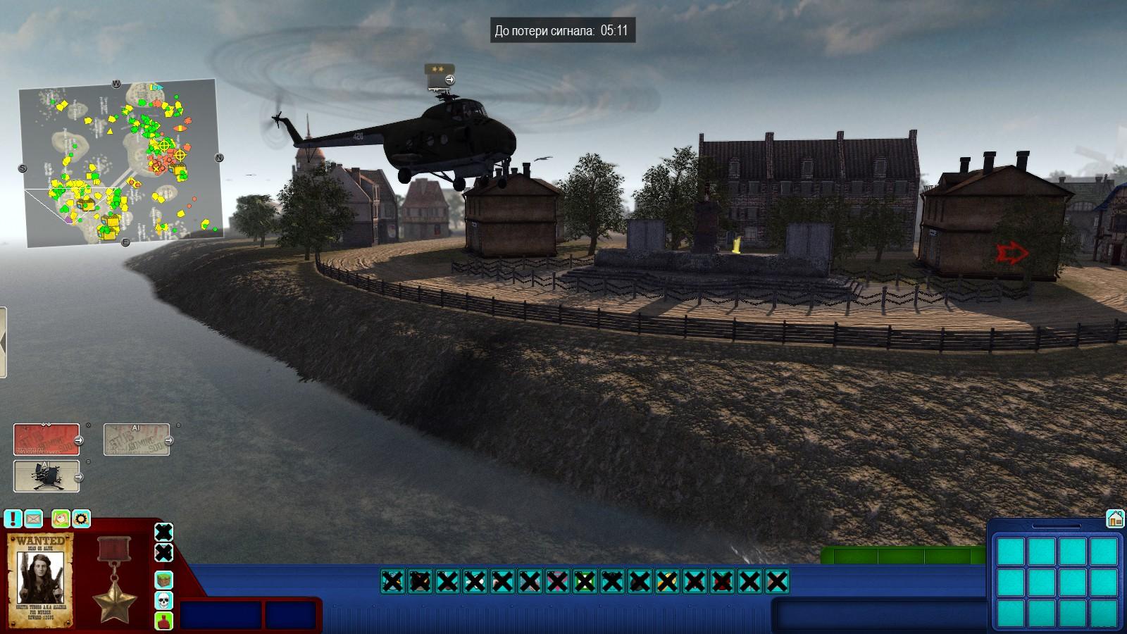 Gazmatera IV: Day Of The Bulldozer / Gazmatera IV: День Бульдозериста