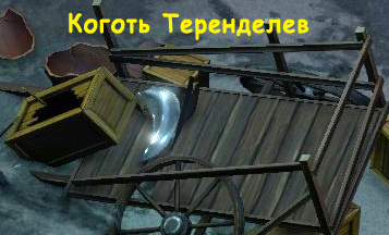 Мифические пути и спутники в Pathfinder: Wrath of the Righteous