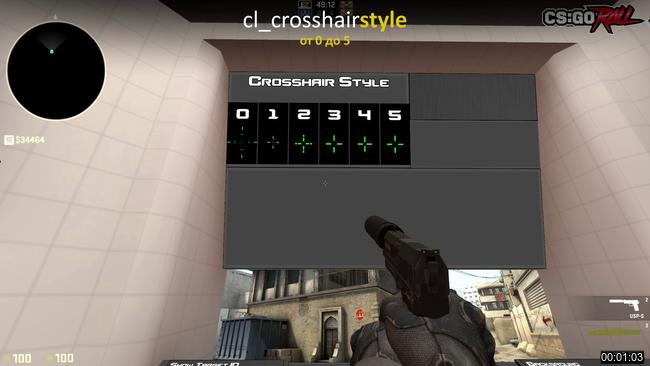 cl_crosshairstyle cs go
