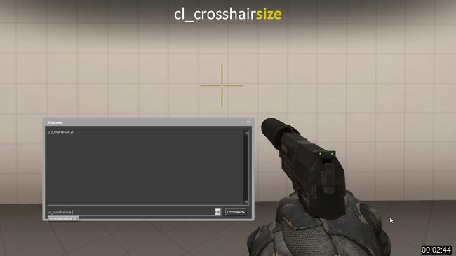 cl_crosshairsize- длина линий прицела