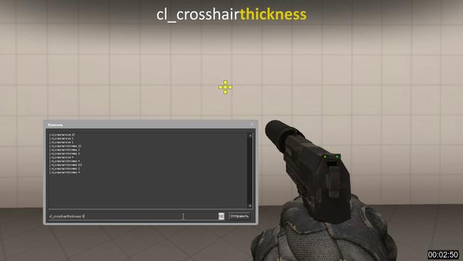 cl_crosshairthickness- толщина линий всех сегментов прицела