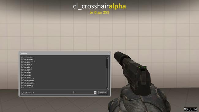 cl_crosshairalpha- степень прозрачности прицела
