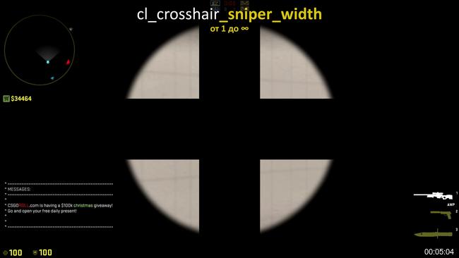 толщина снайперского прицела cs go