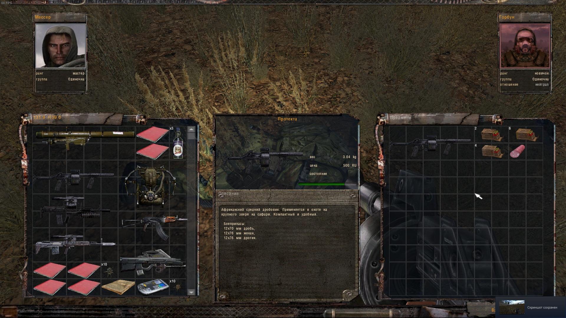 Oblivion Lost Remake 2.5 image 423