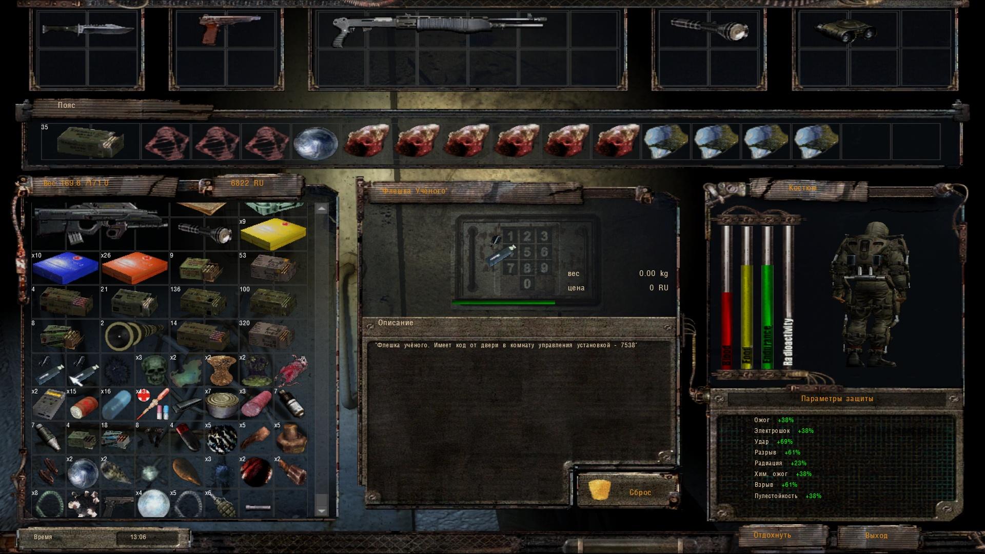 Oblivion Lost Remake 2.5 image 433