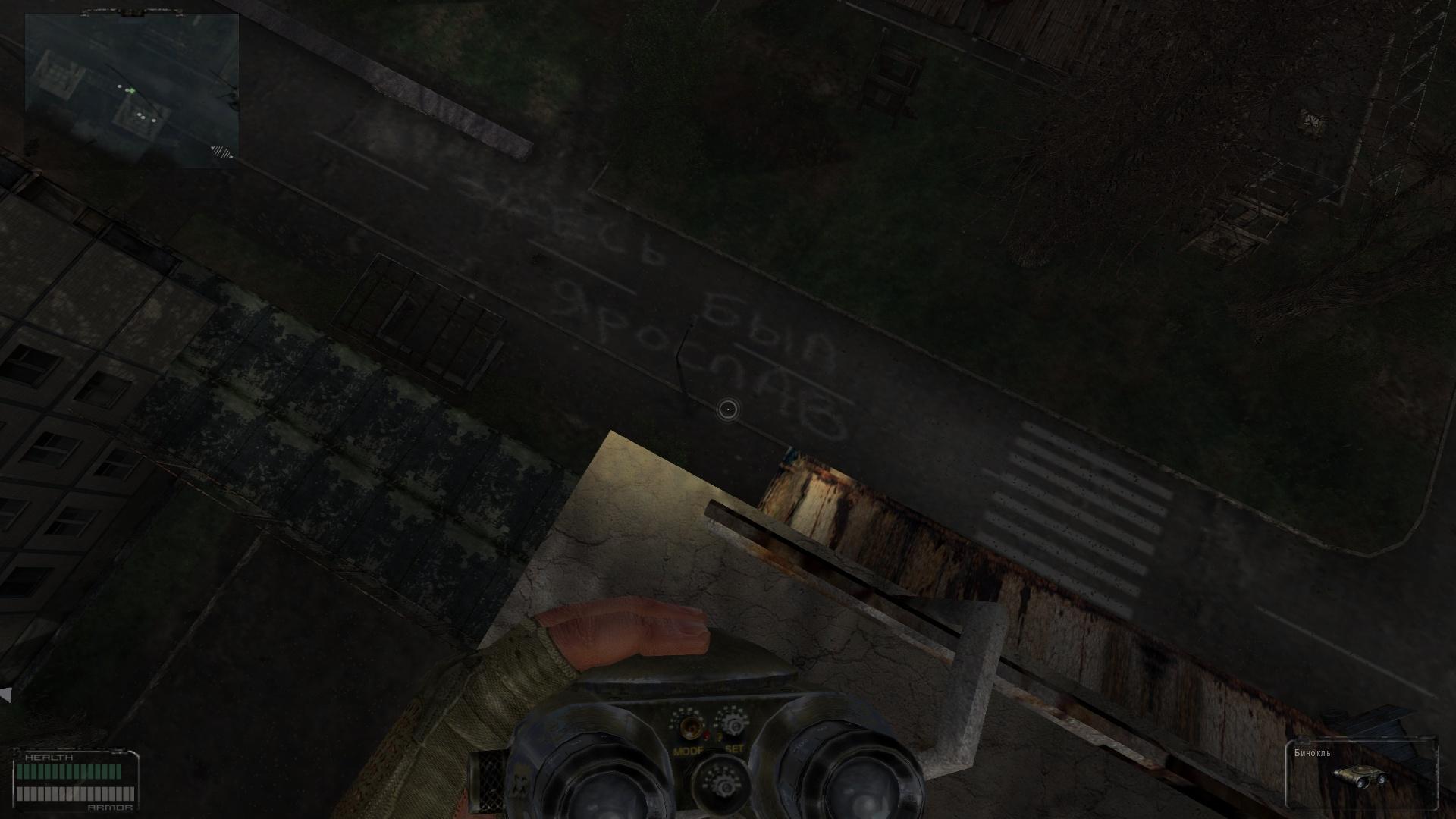 Oblivion Lost Remake 2.5 image 440