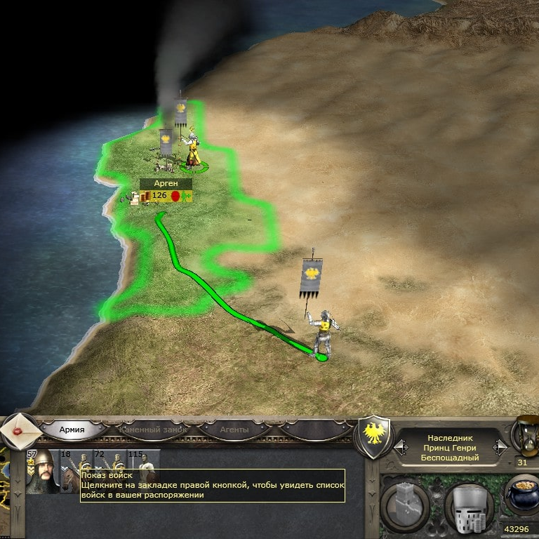 Map at 50 turn or less - how to take(part 1) image 1