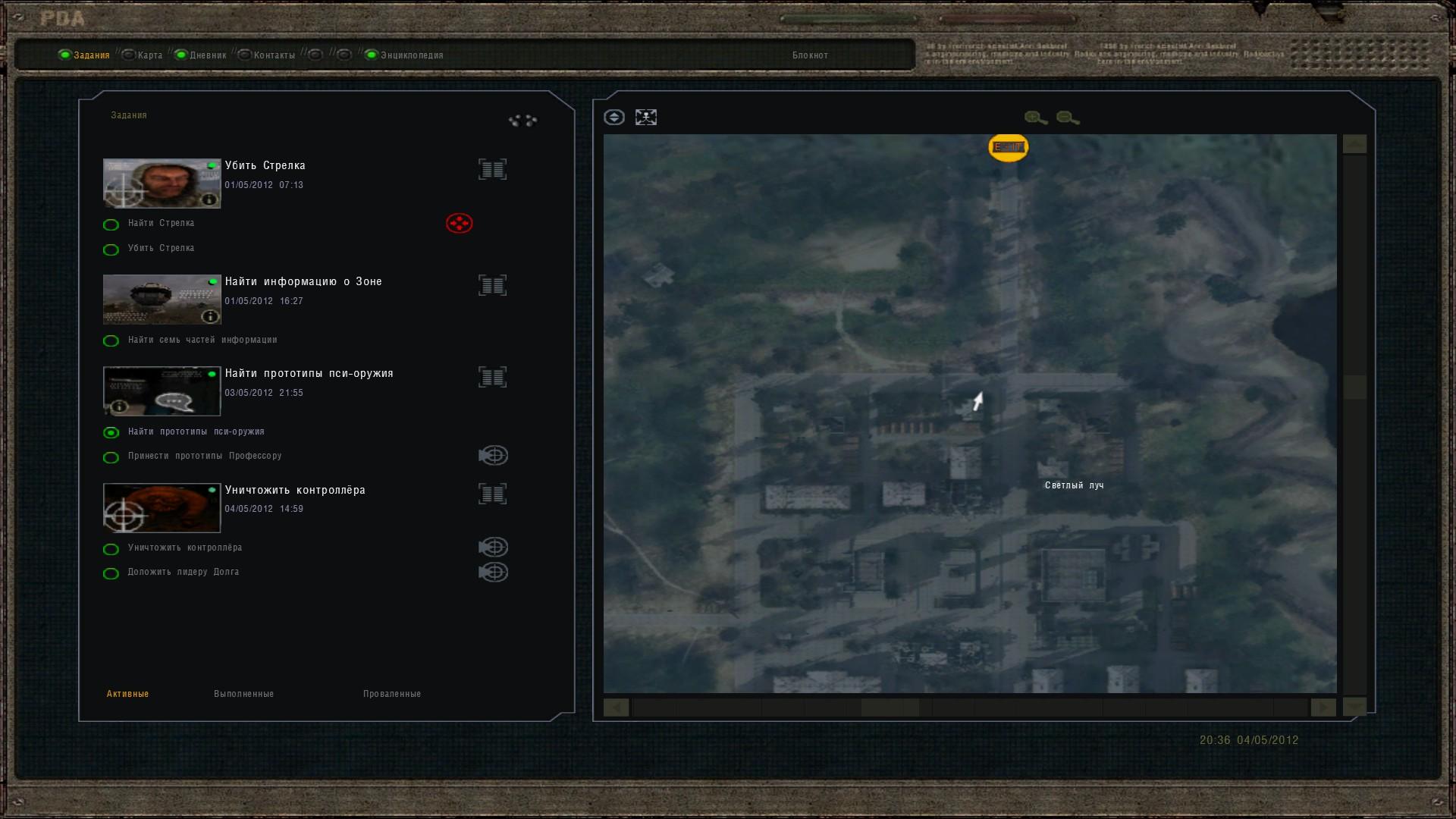 Oblivion Lost Remake 2.5 image 338