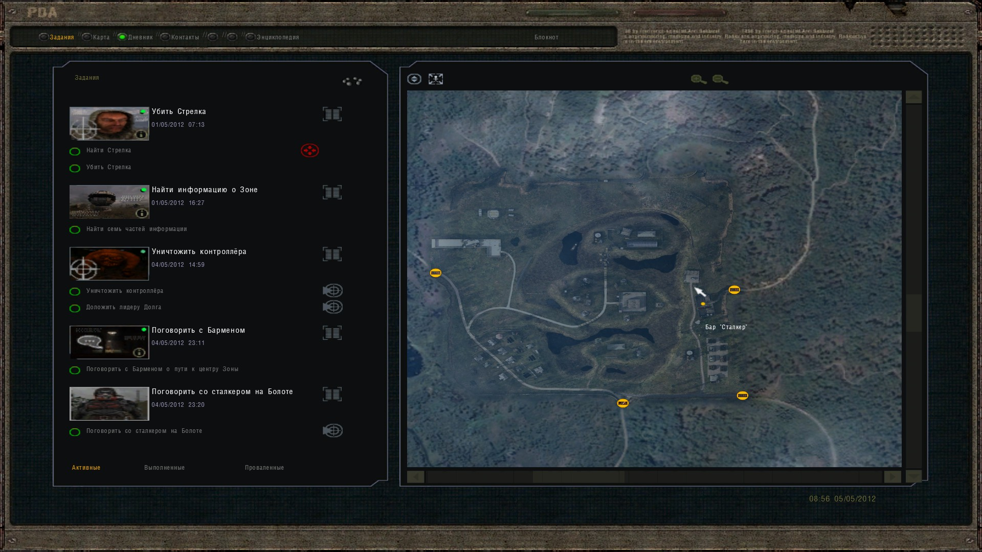 Oblivion Lost Remake 2.5 image 316