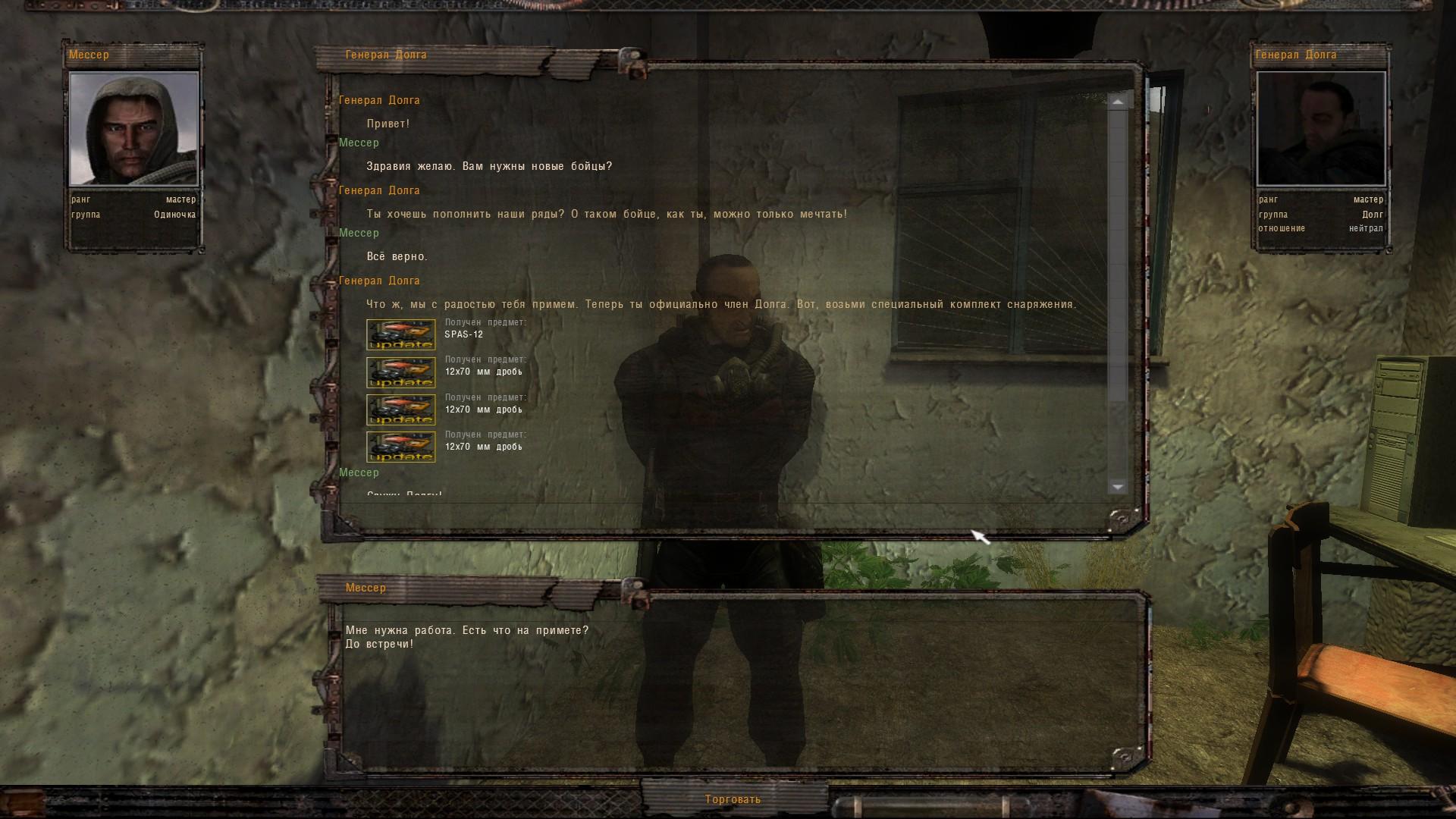 Oblivion Lost Remake 2.5 image 177