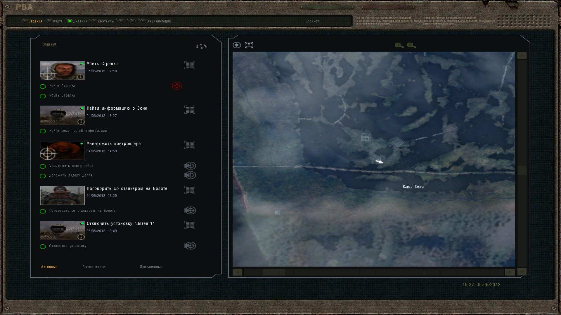 Oblivion Lost Remake 2.5 image 349