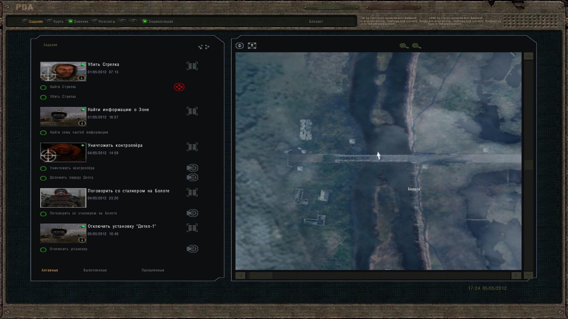 Oblivion Lost Remake 2.5 image 356