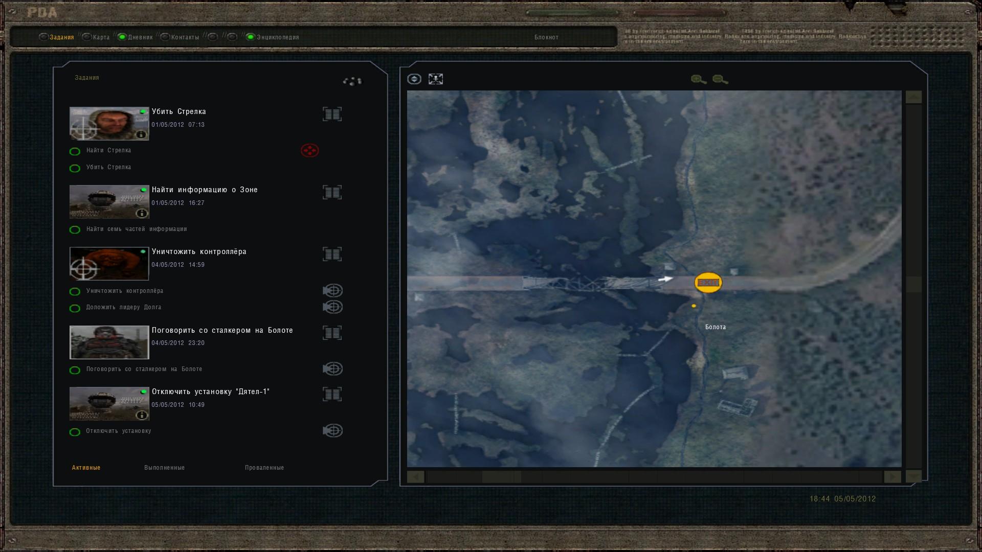 Oblivion Lost Remake 2.5 image 363