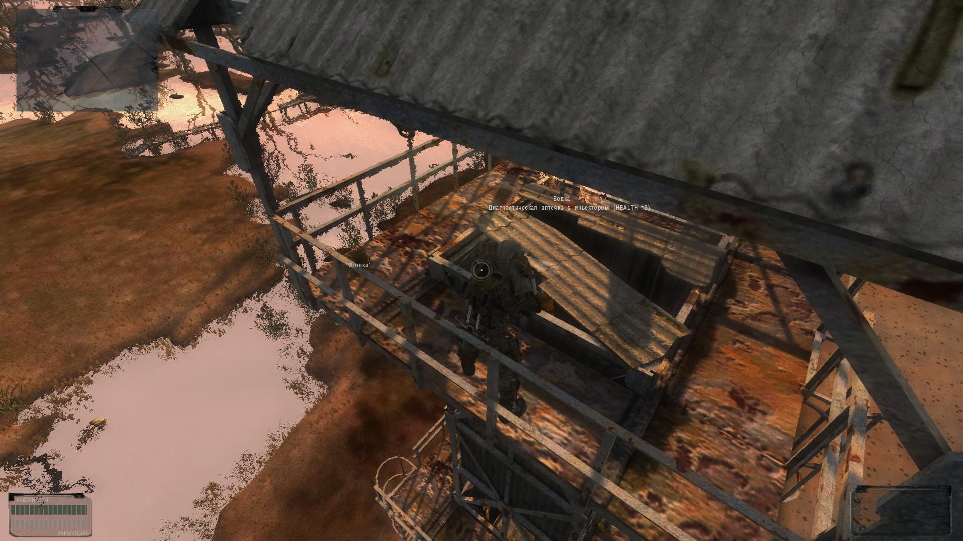 Oblivion Lost Remake 2.5 image 357