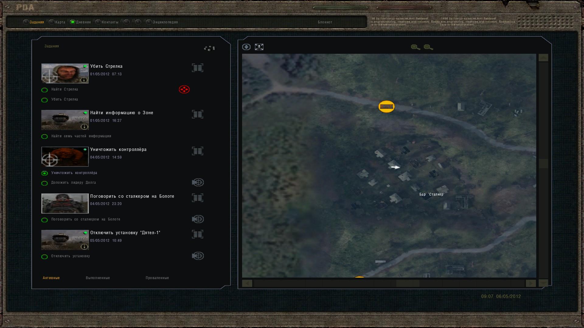 Oblivion Lost Remake 2.5 image 396