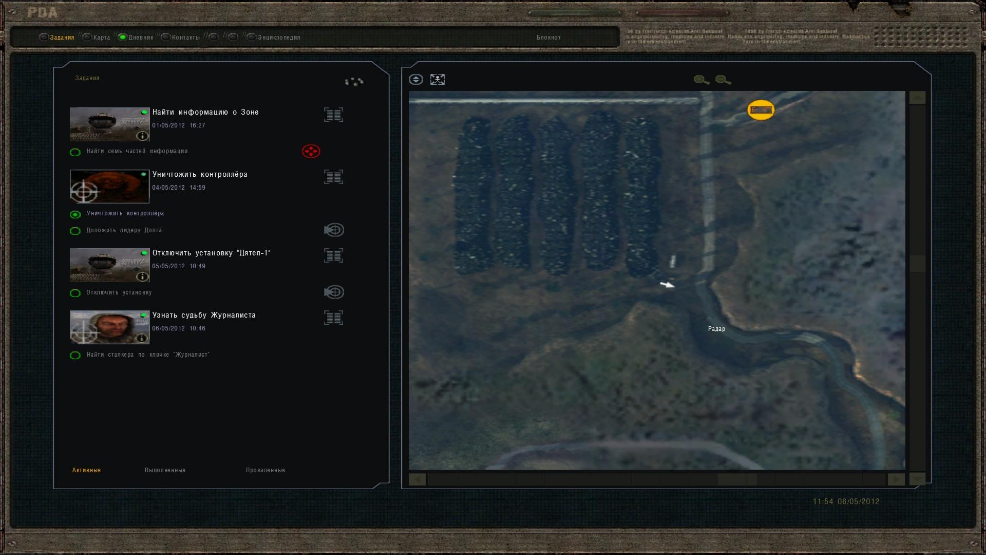 Oblivion Lost Remake 2.5 image 416