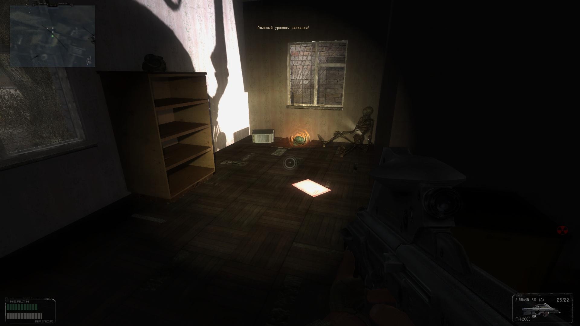 Oblivion Lost Remake 2.5 image 417