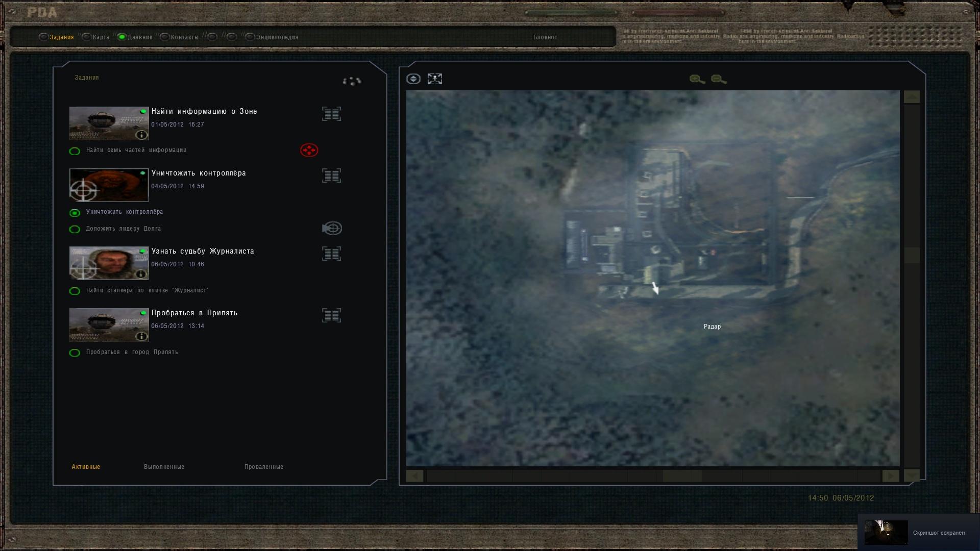 Oblivion Lost Remake 2.5 image 418