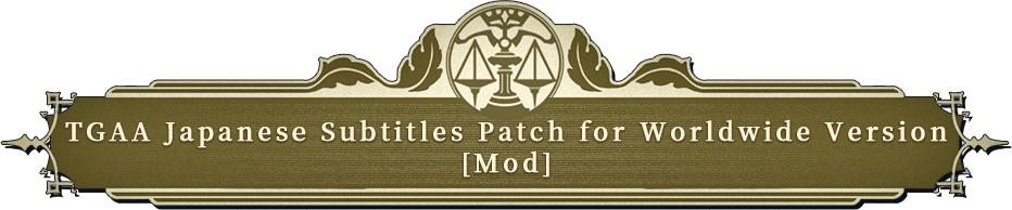TGAA Japanese Subtitles Patch for Worldwide Version [Mod] image 1