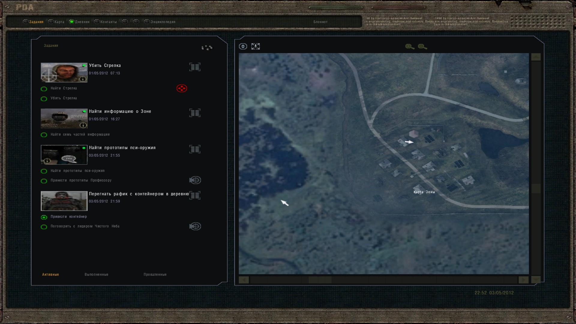 Oblivion Lost Remake 2.5 image 302