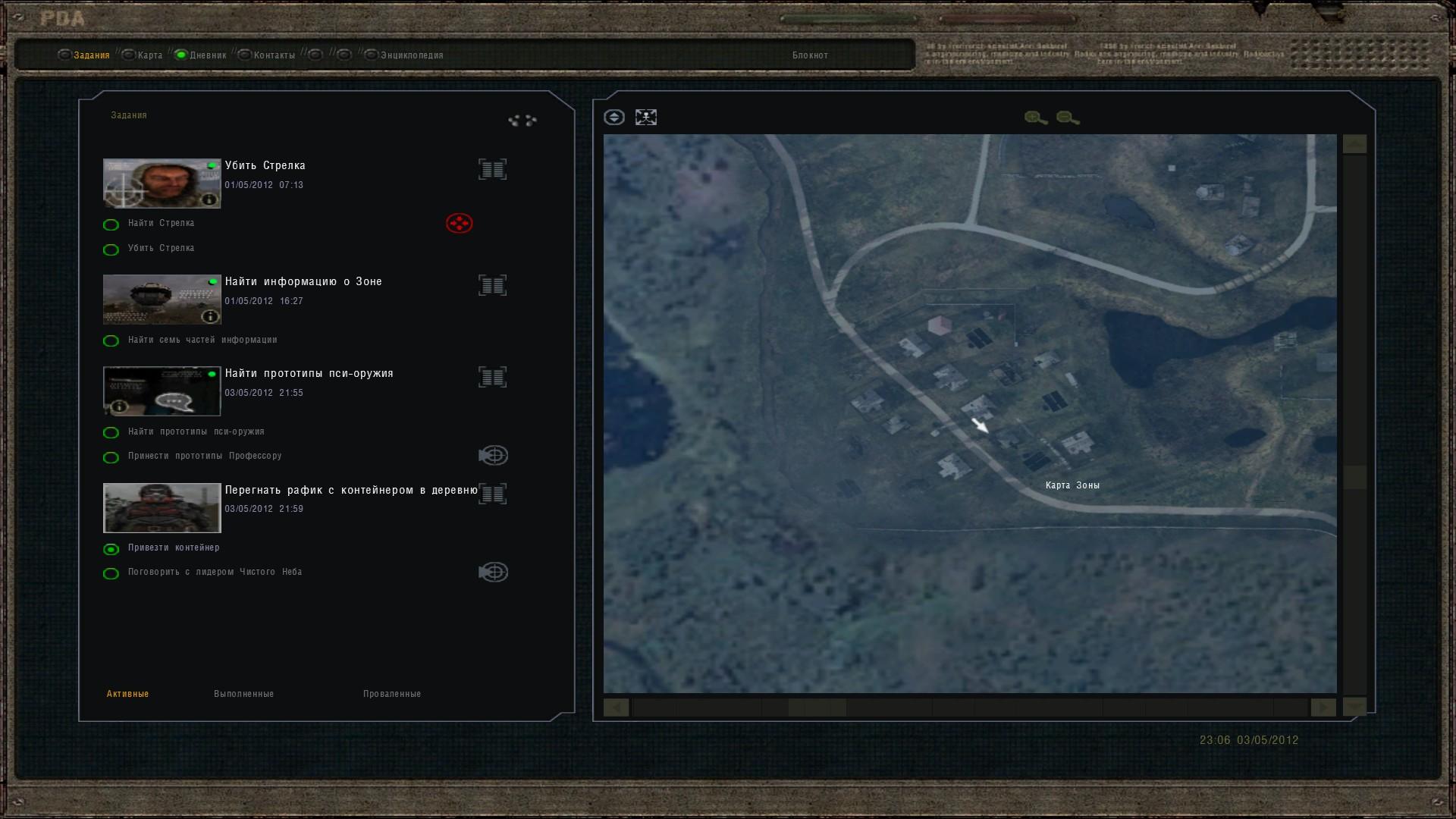 Oblivion Lost Remake 2.5 image 304
