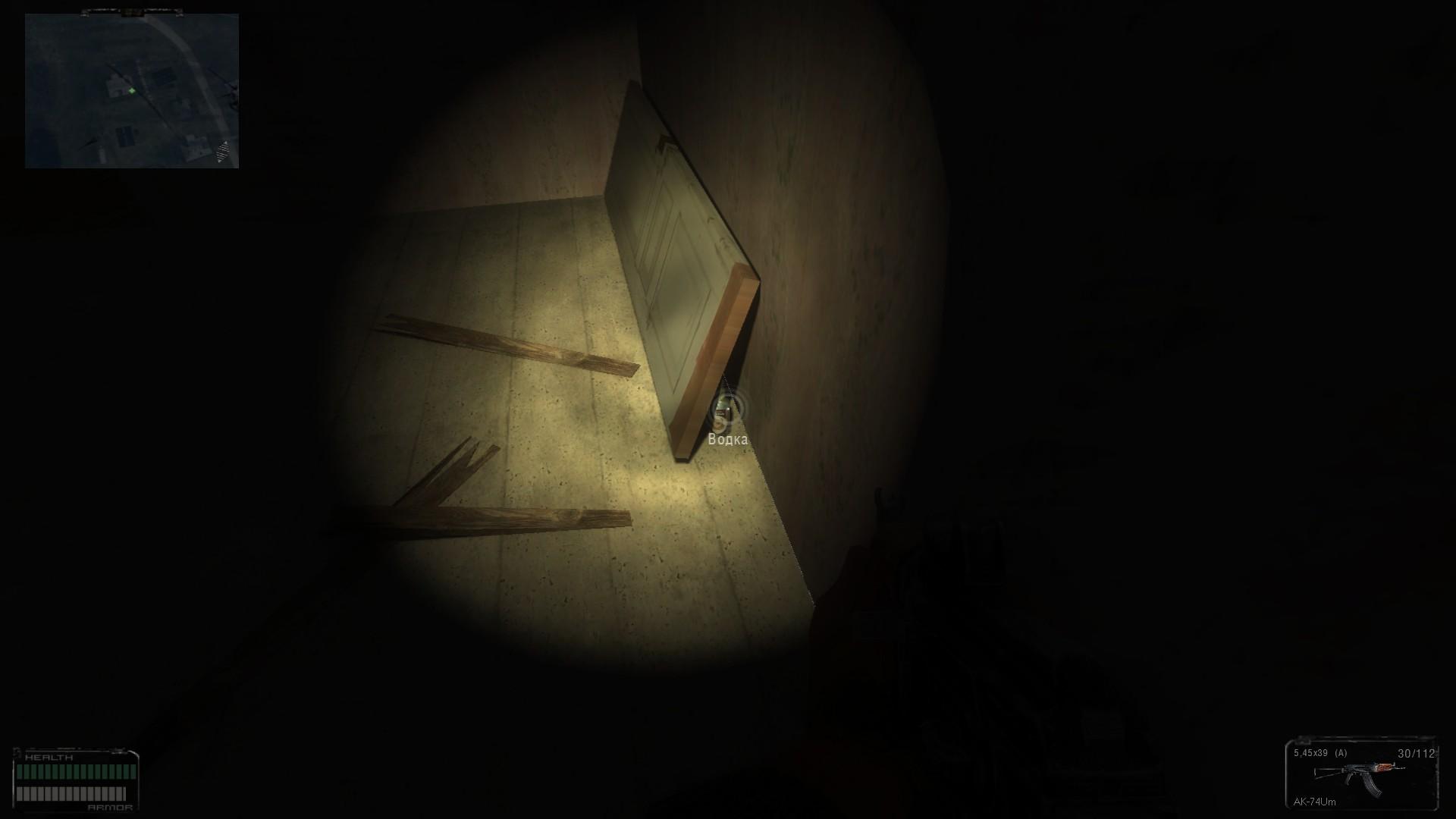 Oblivion Lost Remake 2.5 image 305