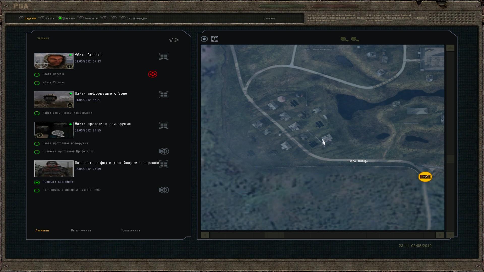 Oblivion Lost Remake 2.5 image 306