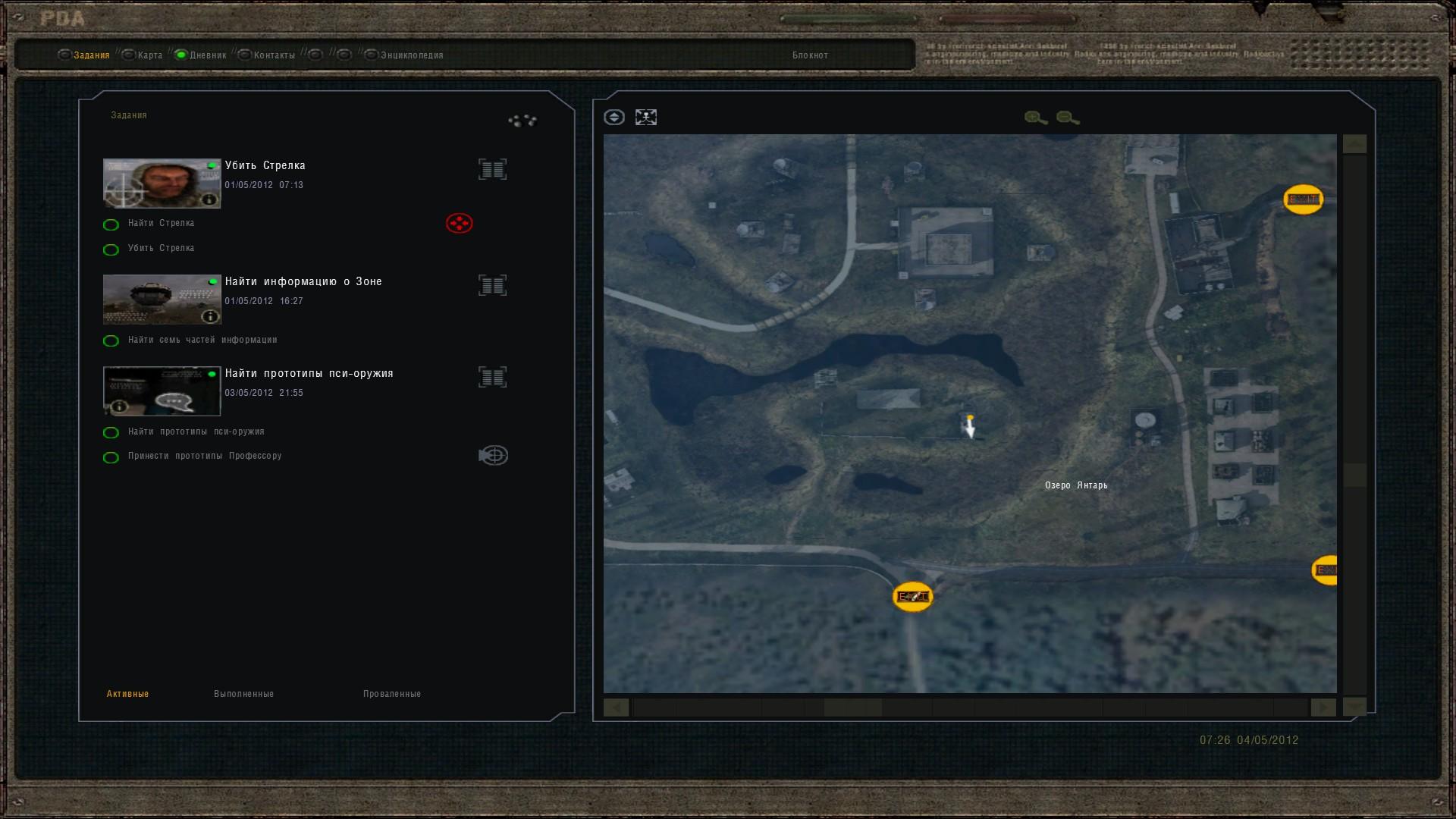 Oblivion Lost Remake 2.5 image 308