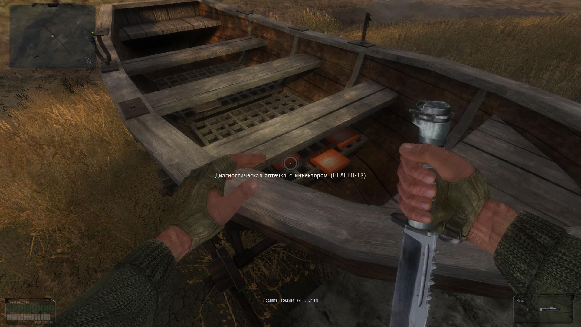 Oblivion Lost Remake 2.5 image 309